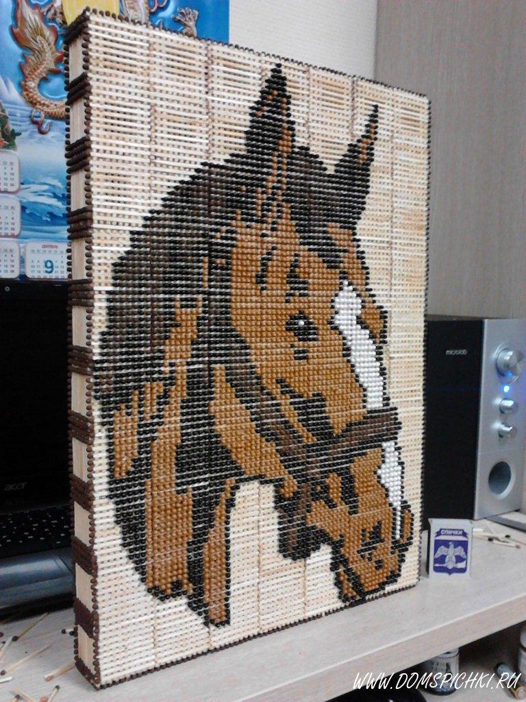 Как сделать лошадь из спичек фото 407