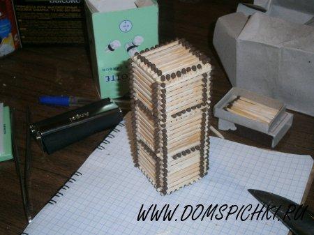 Надстройка кубиков