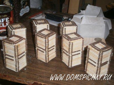 Еще один способ наращивания кубиков