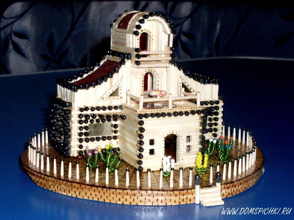 Дом из спичек своими руками 975