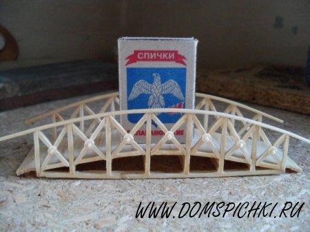 Поделка мостик из спичек 93