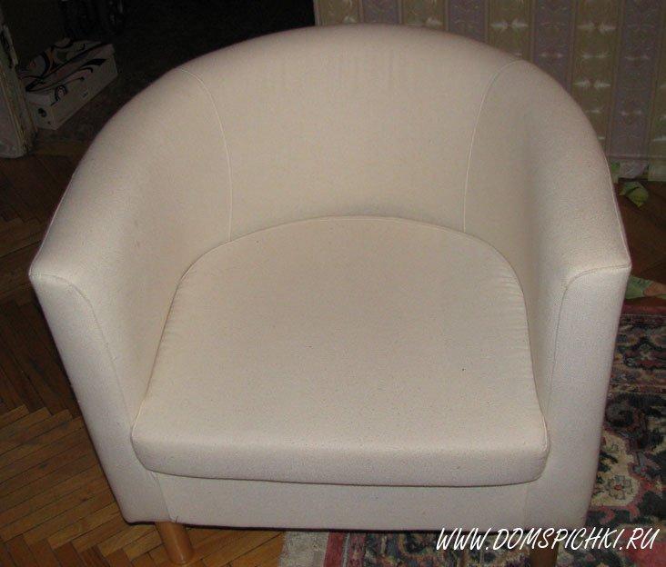 Как сшить чехлы на кресла из икеа