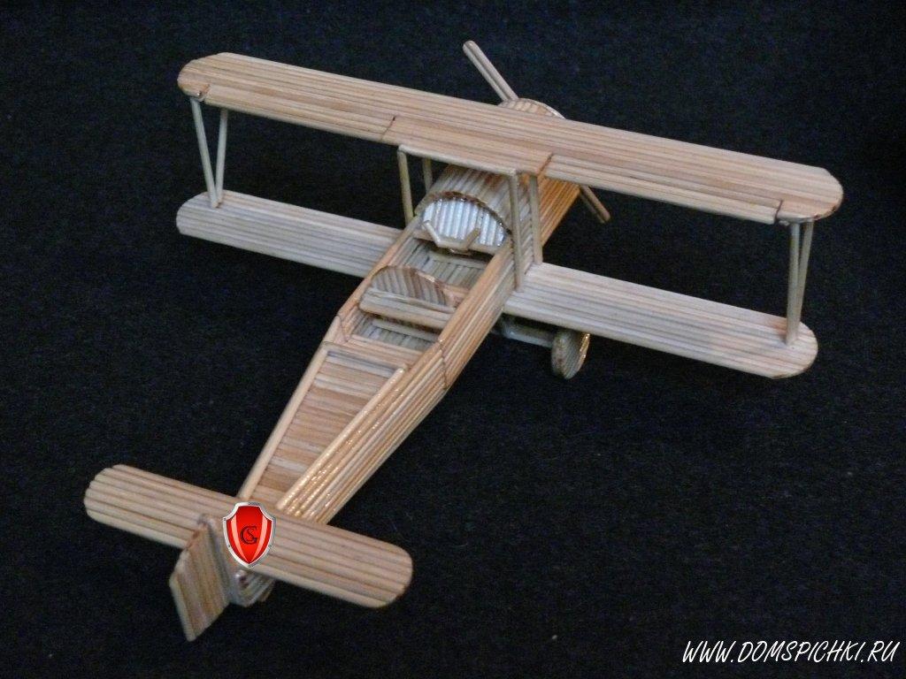 Поделка из спичек самолет 15
