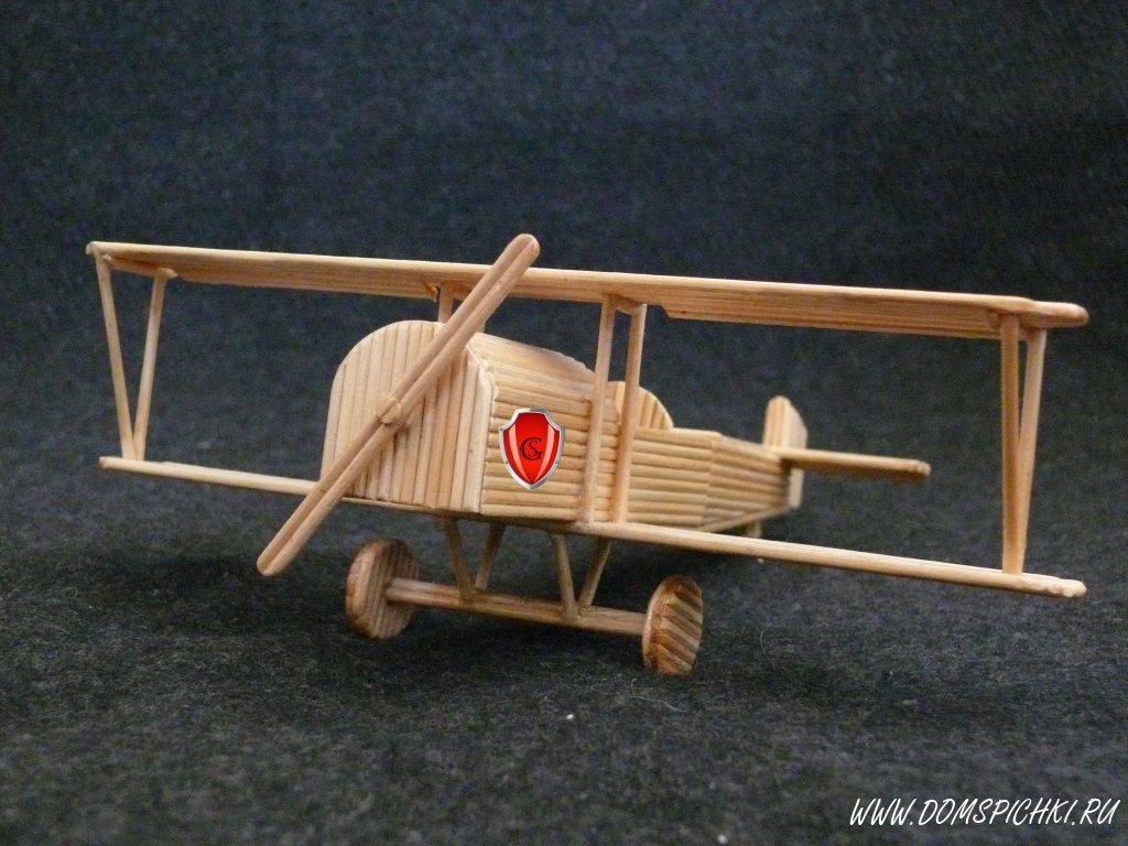 Как сделать мини самолет фото 241