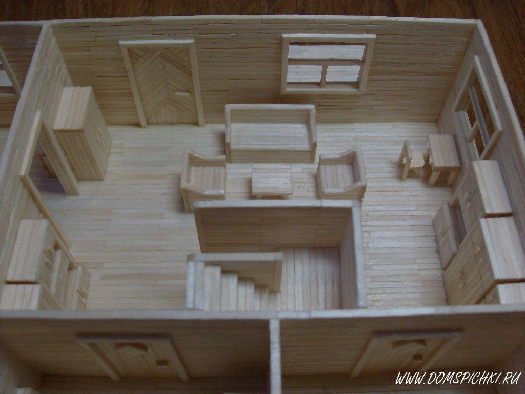 схема оригами лестница якоба