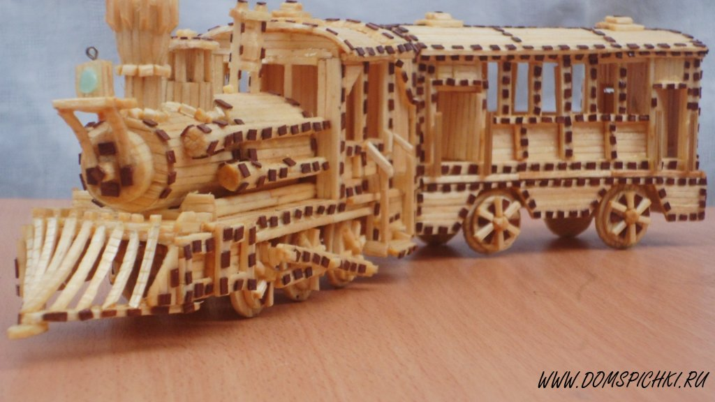 Сделать паровоз из коробок своими руками