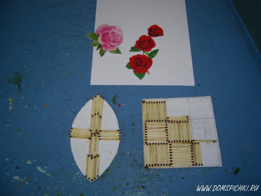 Календарь подарков ру 56