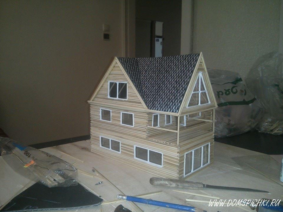 Как сделать домик из шпажек своими руками 78