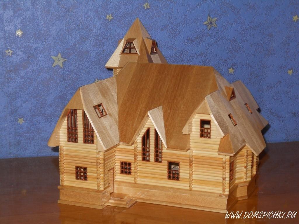 Как сделать домик из шпажек своими руками 72