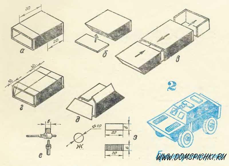 Как сделать танк из спичечных коробок